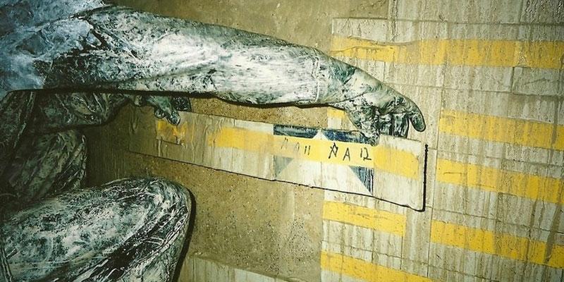 antieke-tegels-professioneel-verwijderen