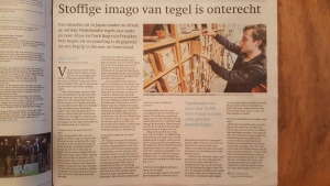 friesch-dagblad-delft-tiles